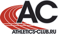 ATHLETICS-CLUB.RU
